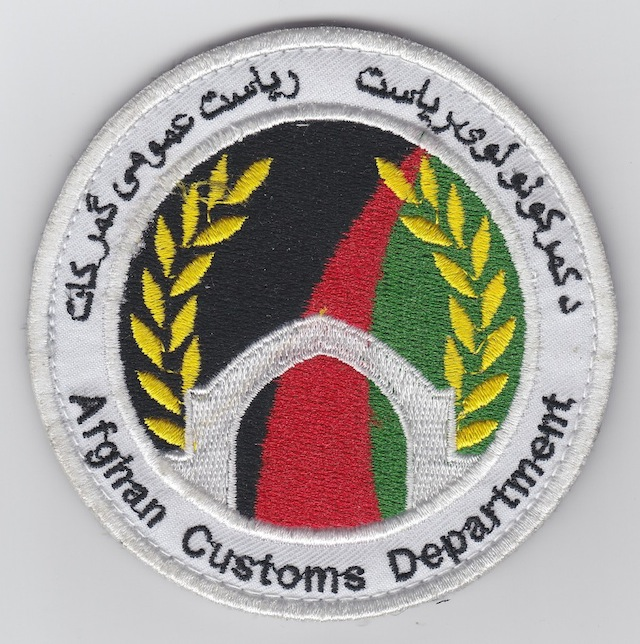Afghan Customs Department current style