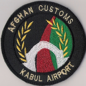 Afghan Customs Kabul Airport shoulder patch