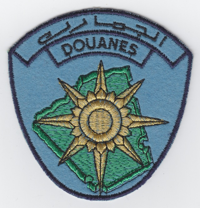 DZ 002 Shoulder Patch current Style