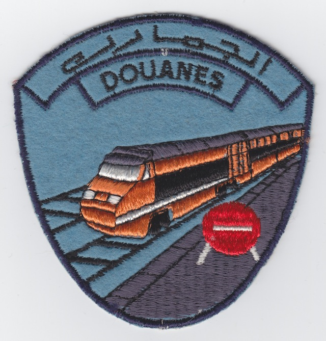 DZ 004 Shoulder Patch Train Controll Unit