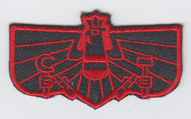 AT_026_Eagle_Patch_Federal_Finance_Ministery