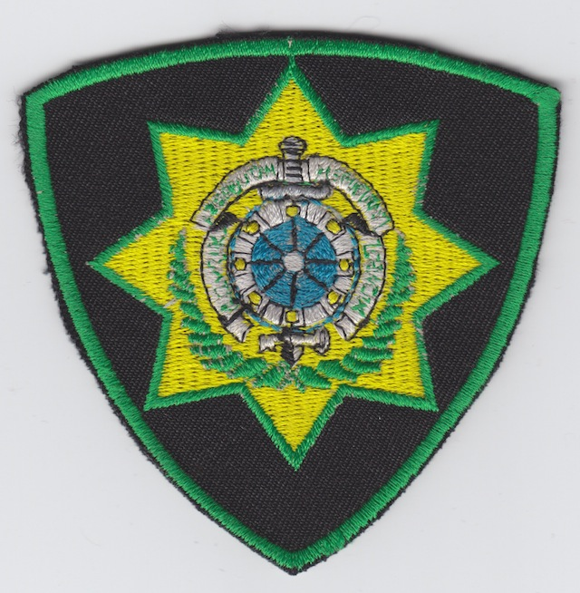 AZ_002_Shoulder_Patch_current_Style_embroidered