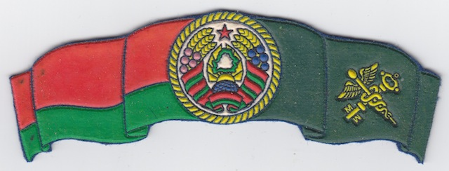 BY_010_Belarus_Customs_Flag_Plastic_Patch