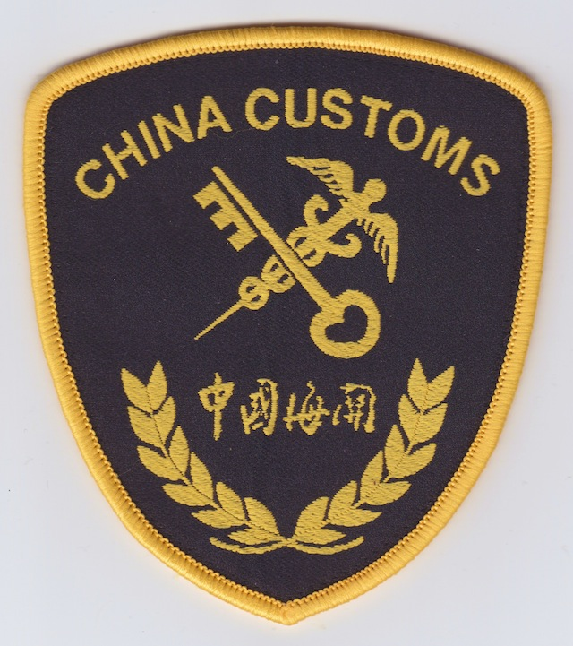 CN 002 Shoulder Patch current Style