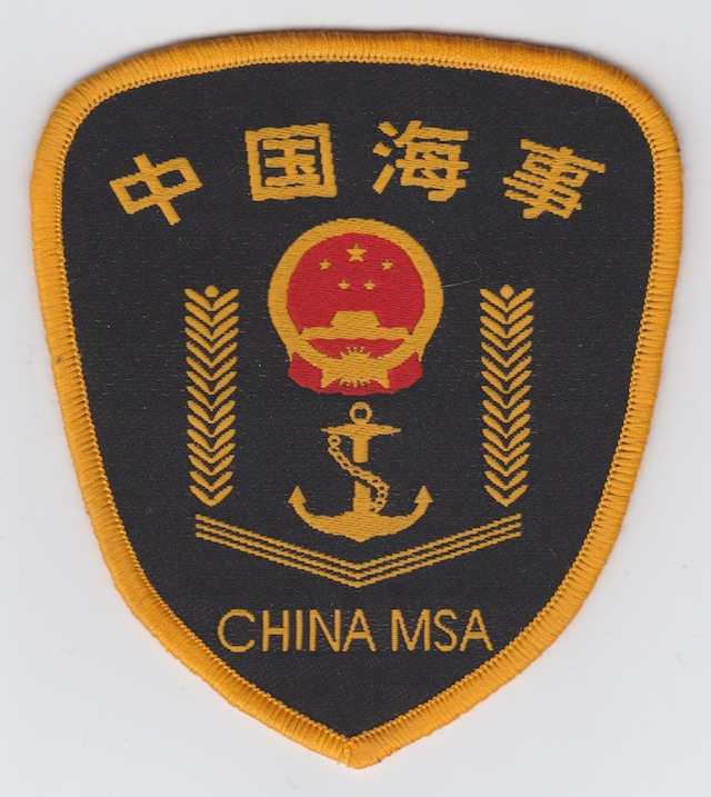 CN 003 Shoulder Patch Water Customs