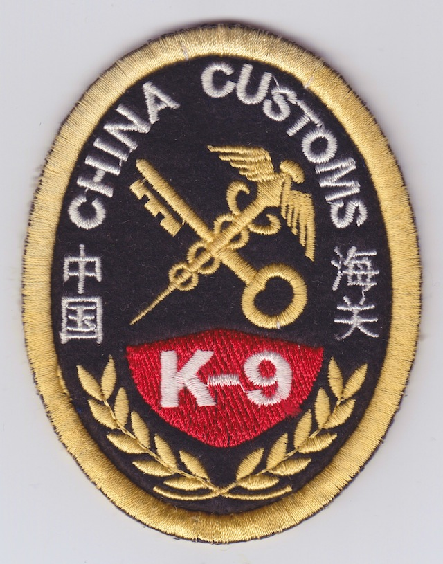 CN 004 Shoulder Patch Dog Handler