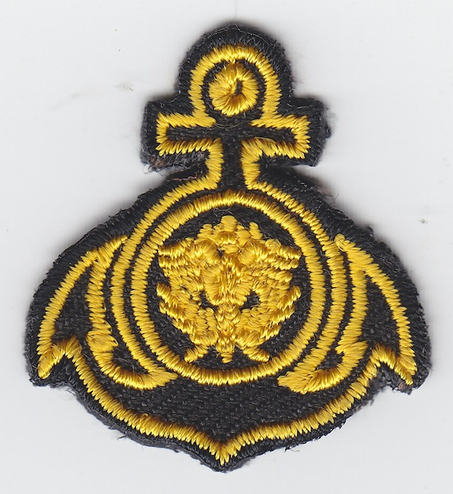 ID_016_Collar_Patch_Water_Customs_Service