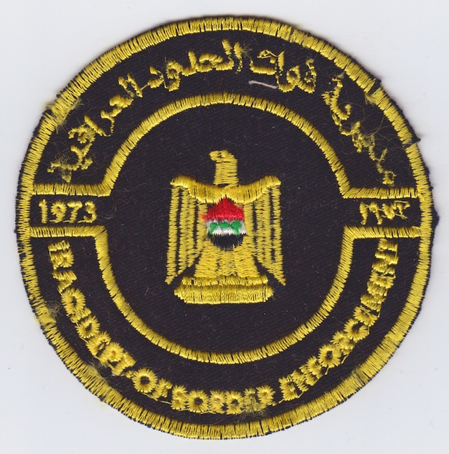 IQ_001_Department_of_Border_Enforcement_current_Style