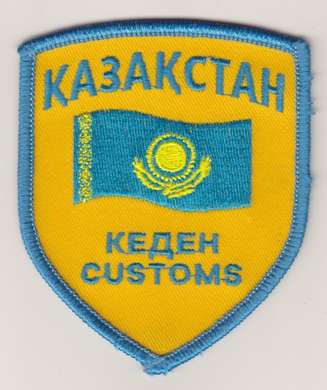 KZ_001_Shoulder_Patch_yellow_Version