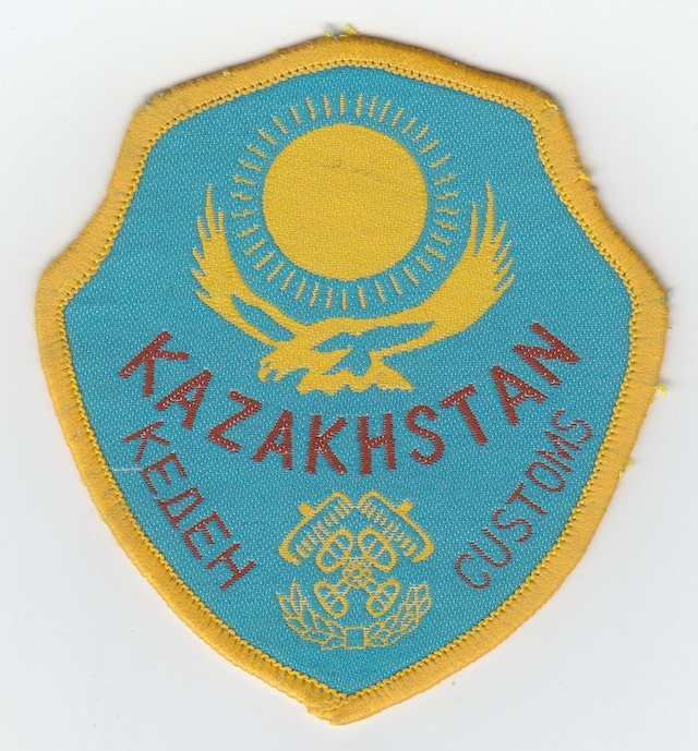 KZ_001_Sleeve_Patch_old_Style