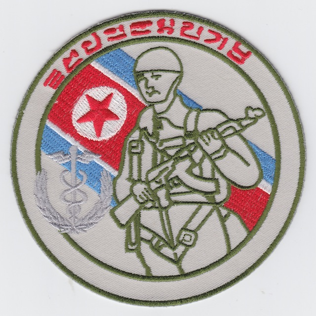 KR 001 North Korea Customs Service very rar