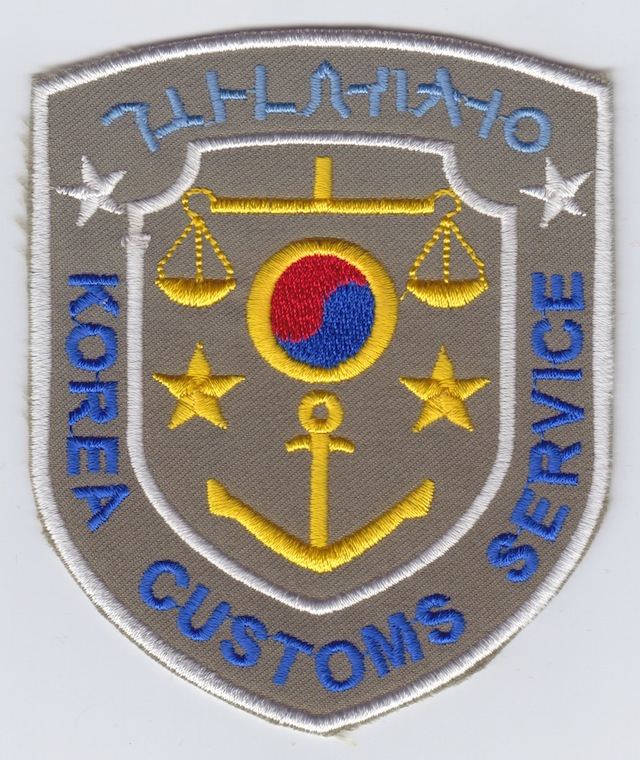 KP_001_Shoulder_Patch_current_Style
