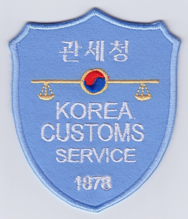 KP_002_Patch_Customs_Service_Social_Patch