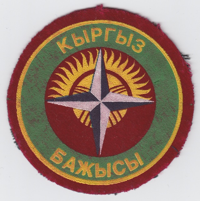 KGZ_001_Shoulder_Patch_weaved_Style