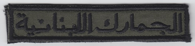 LB_002_Text_Breast_Patch_current_Style