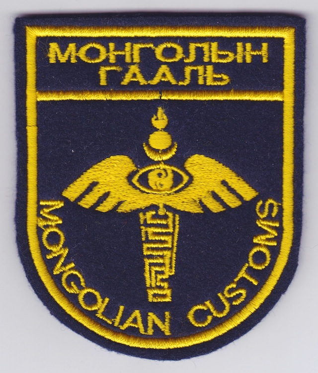 MN_001_Shoulder_Patch_current_Style