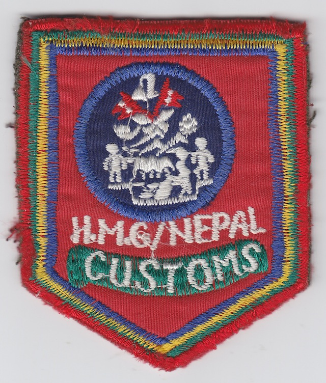 NP_001_H.M._Customs_Nepal_very_old_Patch
