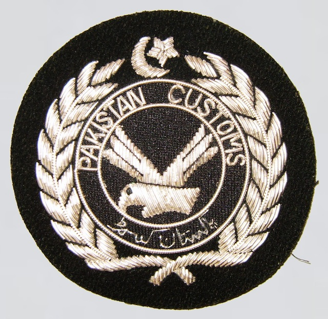 PK_001_Bullion_Patch_Color_Silver
