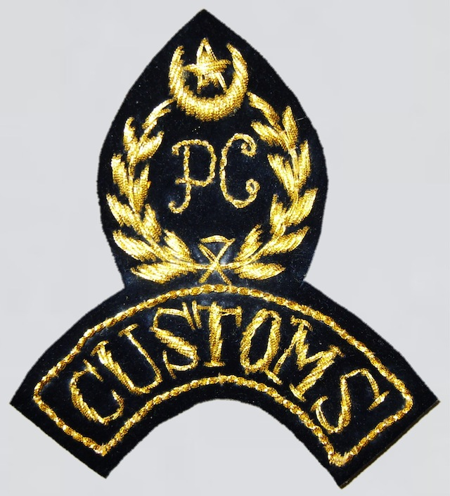 PK_004_Shoulder_Patch_current_Style_Type_II