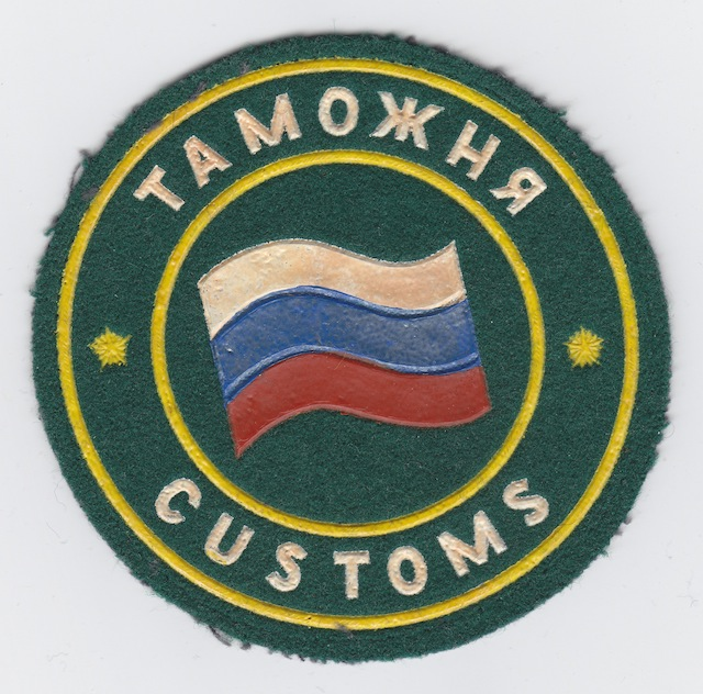 RU_002_Shoulder_Patch_old_Style_Type_I