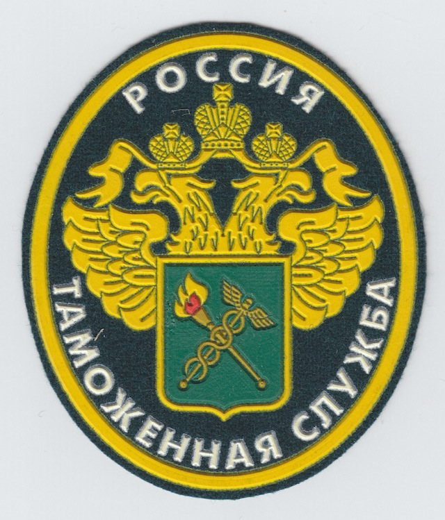 RU_005_Shoulder_Patch_current_Style_plastic_Version_II