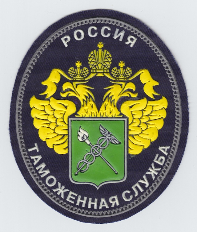 RU_007_Shoulder_Patch_current_Style_plastic_Version_IV