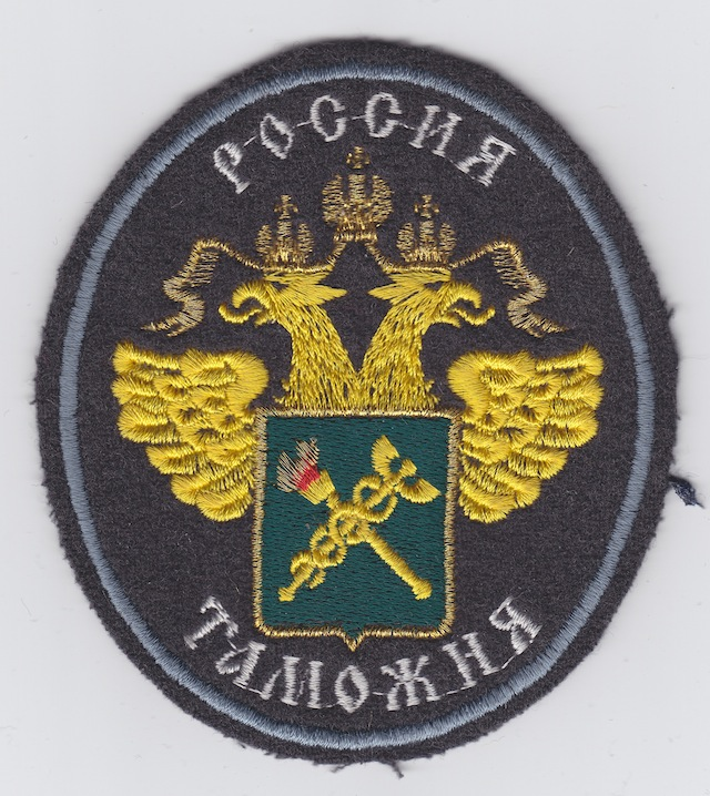 RU_012_Shoulder_Patch_current_Style_embroidered_Version_I