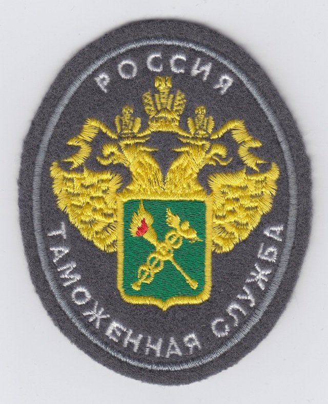 RU_013_Shoulder_Patch_current_Style_embroidered_Version_II