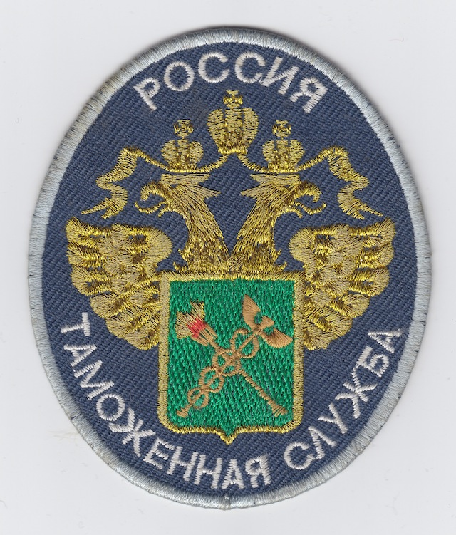 RU_014_Shoulder_Patch_current_Style_embroidered_Version_III