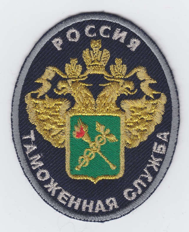 RU_015_Shoulder_Patch_current_Style_embroidered_Version_IV