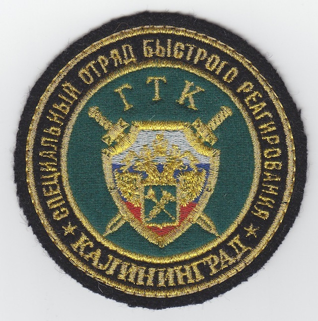 RU 038_Quick_Reaction_Team_SOBR_District_Kaliningrad_embroidered_gold_Letters