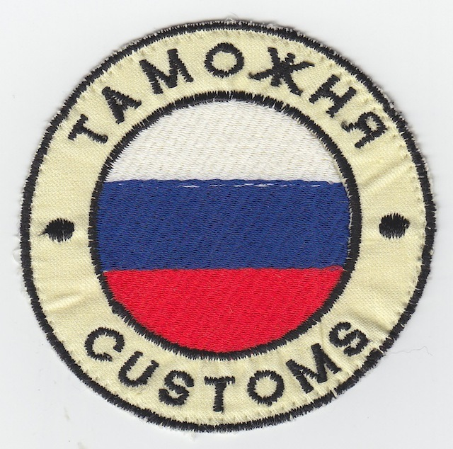 RU 928_Customs_Service_round_Patch_Color_sand