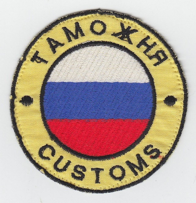 RU 929_Customs_Service_round_Patch_Color_yellow