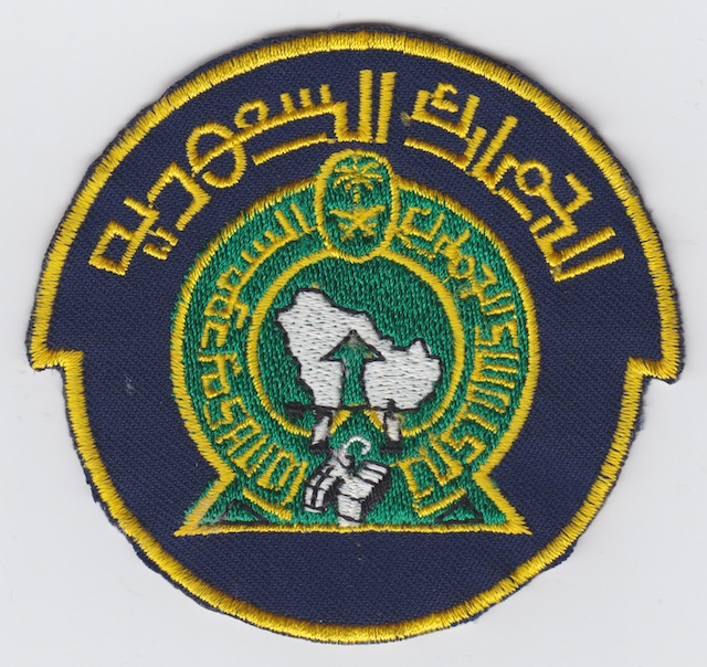 SA_001_Shoulder_Patch_current_Style