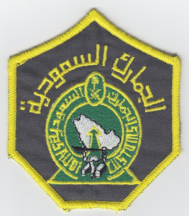 SA_002_Shoulder_Patch_old_Style_Color_Version_I
