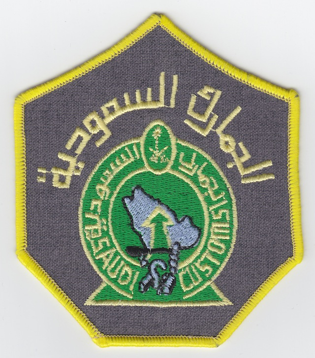 SA_003_Shoulder_Patch_old_Style_Color_Version_II