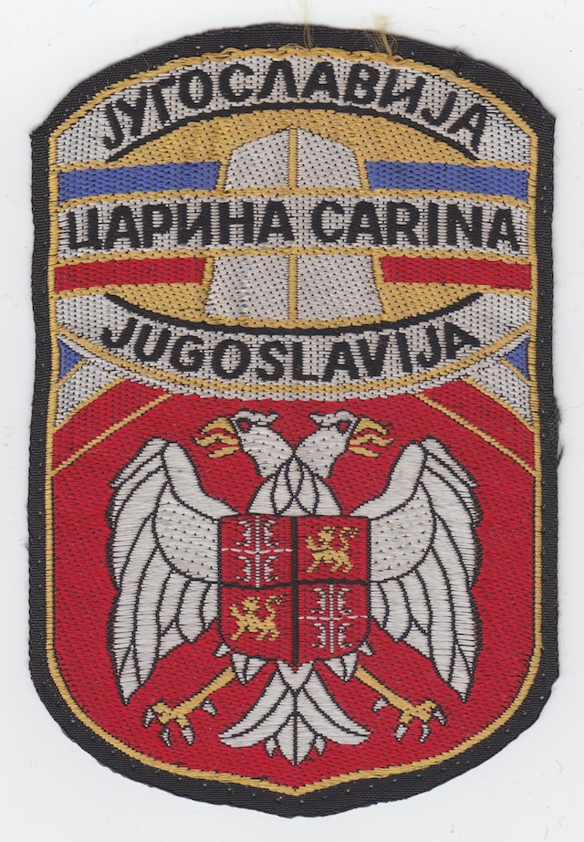 YU_001_Yugoslavia_Customs_Version_I