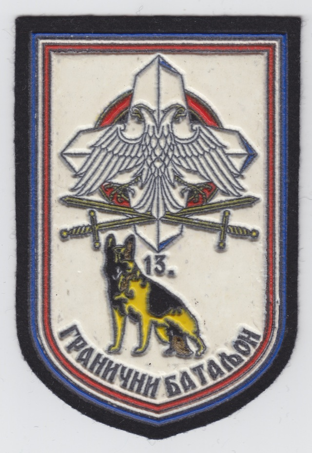 YU_006_Dog_Handler_Border_Guard_No._13_plastic_Patch