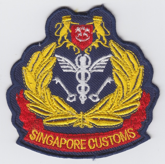 SG_001_Shoulder_Patch_current_Style