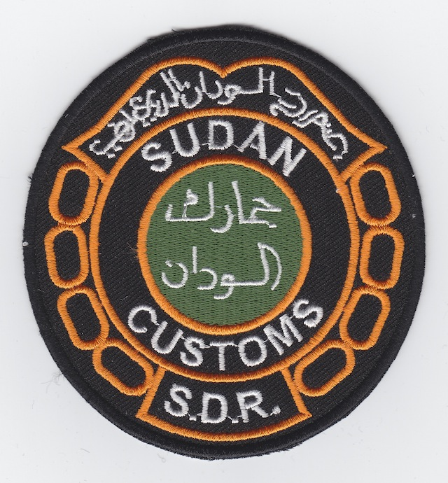 SD_001_Sudan_Customs_Type_I