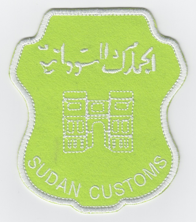 SD_002_Sudan_Customs_Type_II