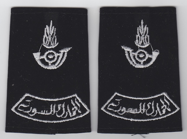 SY_002_Syrian_Customs_Service_Shoulder_Loops