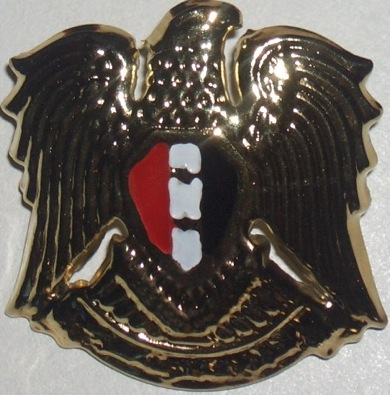 syria_customs_badge_02