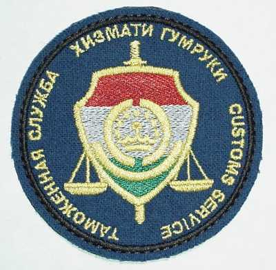 Tajikistan Customs