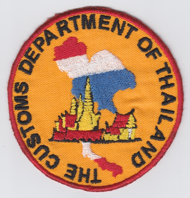 TH_001_Customs_Department_General_Patch
