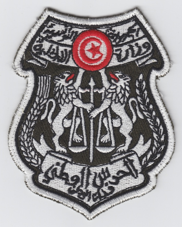 TU_001_Shoulder_Patch_Customs_Department