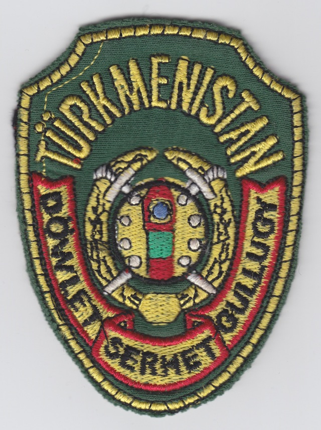 TM_001_Shoulder_Patch_Border_Guards