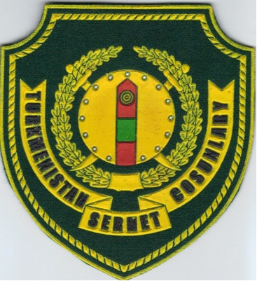 turkmenistan-customs-insignia-01
