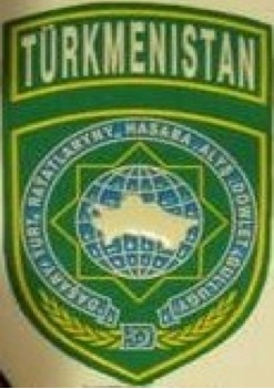 turkmenistan-customs-insignia-02