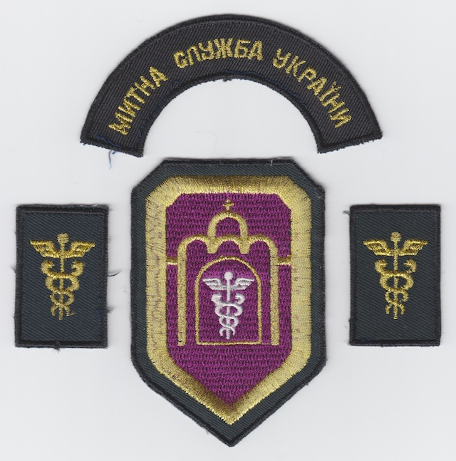 UA_009_Overall_Patch_Set_Version_II